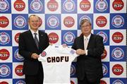 すかいらーくの谷真代表取締役社長(左)と日本リトルリーグ野球協会の坂谷内実会長は調布リトルのユニホームを手に笑顔