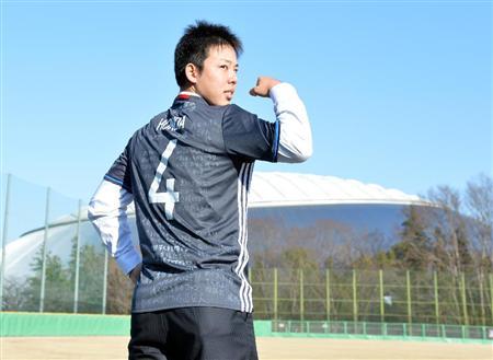 【球界ここだけの話(412)】西武・本田圭佑、同姓同名に「ちょっと嫌だなぁと思った」 (1/2ページ) , 野球 , SANSPO.COM(サンスポ)
