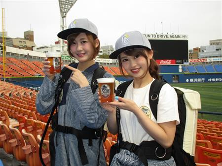 IV 83Net jp Logsoku