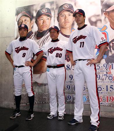 【2020年】プロ野球選手イケメン最新 ...