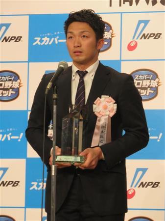 年間大賞に広島・鈴木、ソフトB・吉村!「スカパー! ドラマティック・サヨナラ賞」