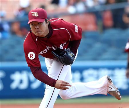 「野球釜田無料写真」の画像検索結果