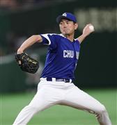 中日・岩瀬がプロ野球最多登板新...