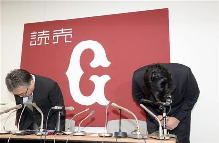 巨人・山口俊、罰金1億円超…今季出場停止「今後、酒は自粛。」(3)