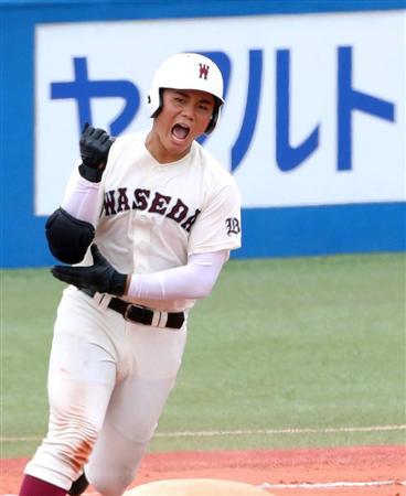 u 18 野球 日本代表 メンバー