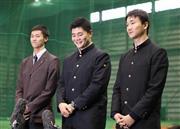 日本ハムD1指名・清宮、大谷と初対面「大きかったです。顔が小さかったです」日本ハムD1指名・清宮、大谷と初対面「大きかったです。顔が小さかったです」