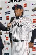 東京オリンピック野球競技の詳細(参加国、会場な …