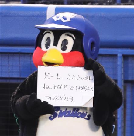 つば九郎の画像 p1_25