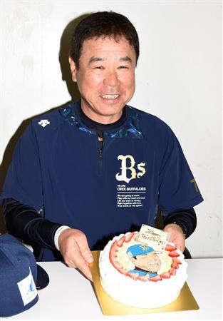 http://www.sanspo.com/baseball/images/20180629/buf18062905010002-p1.jpg