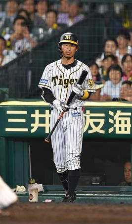 阪神 タイガース 残り 試合