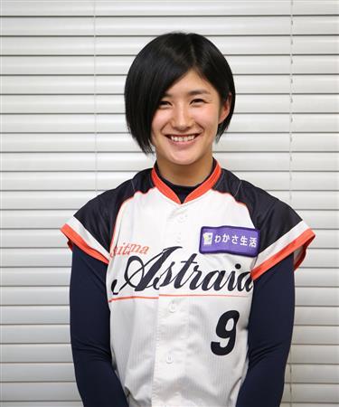 美人すぎる女子プロ野球選手\u201d加藤優が退団発表「『女子野球には