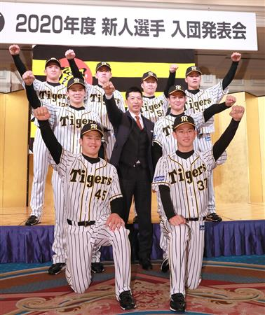 阪神が新入団選手発表 西純「強気な投球を」 - SANSPO.COM(サンスポ)