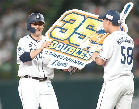 西武・栗山、史上45人目の通算350二塁打達成 - SANSPO.COM ...