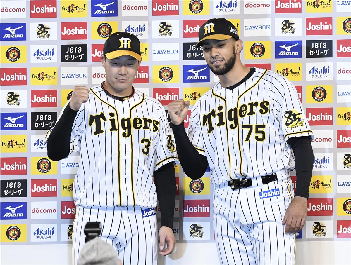 タイガース ニュース 阪神
