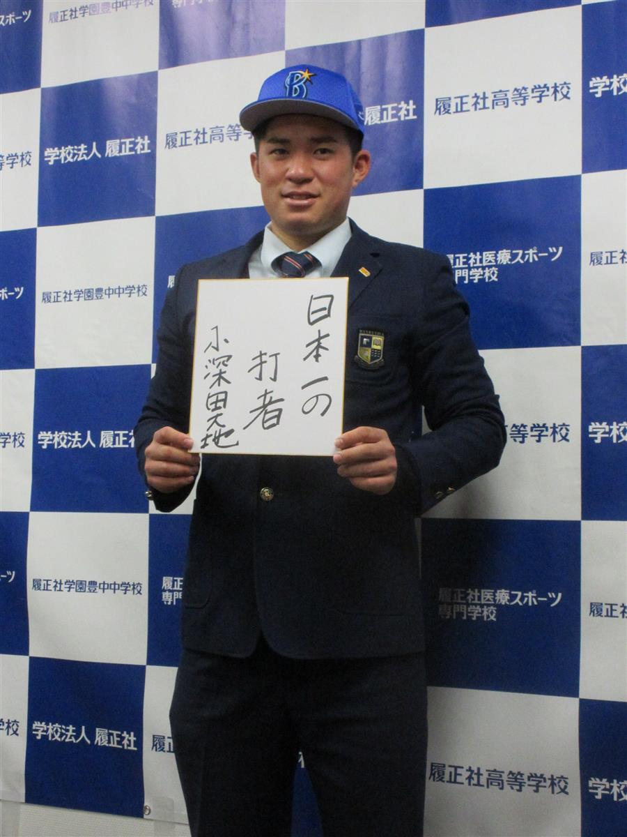 https://www.sanspo.com/baseball/images/20201105/den20110516180001-p1.jpg