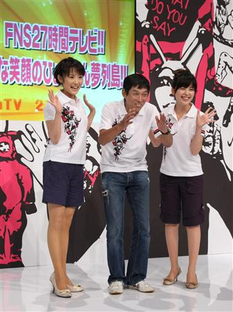 元気のミナもと☆中野美奈子Part.138YouTube動画>1本 ->画像>835枚
