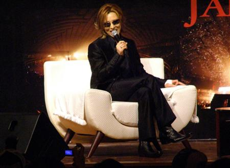 Yoshiki visit some countries, dates out and fixed! Gnj0809180401000-p7
