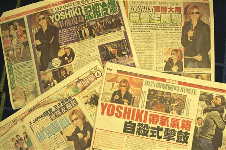 熱狂!絶叫!!X JAPANが香港上陸(10)
