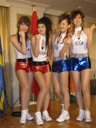 http://www.sanspo.com/geino/images/090328/gnj0903280503008-p1.jpg