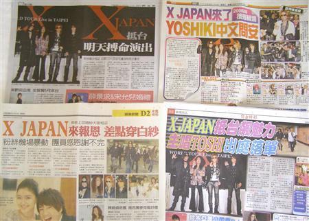 X JAPAN台湾公演、地元ファン感涙(4)