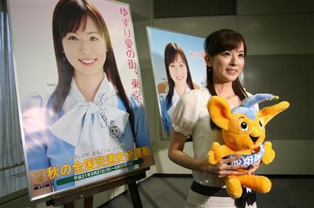 http://www.sanspo.com/geino/images/090831/gnj0908311605012-p2.jpg