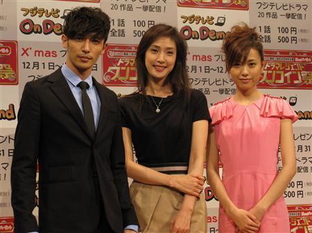 日本娱乐圈八卦新闻(组图)2009年12月2日