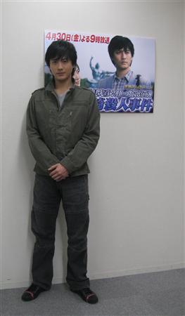 中村俊介の画像 p1_27