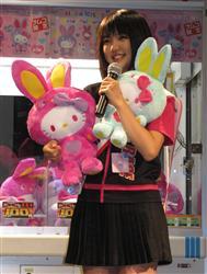 真野恵里菜「キティちゃんになりたい」