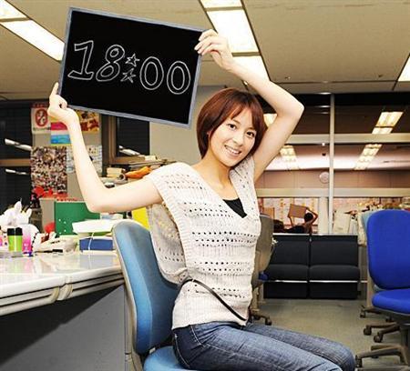 女子アナのピッタリパンツ姿総合6ピタYouTube動画>5本 ->画像>3915枚