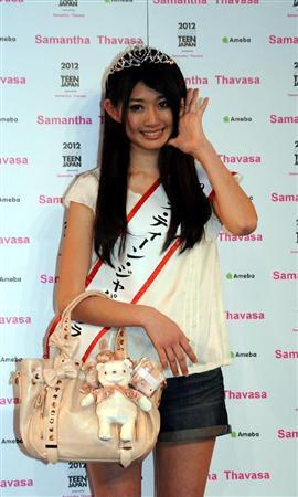 坂口莉果子の画像 p1_20