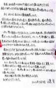 """結婚報告会見を行った山田優。""""浮気は許さないわよ!""""とばかりに、婚約指輪をつけた左手を前に突き出した=東京・六本木"""