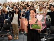 映画『ホタルノヒカリ』PRイベント」を行った綾瀬はるか=大阪市北区・梅田スカイビル