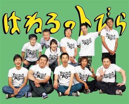http://www.sanspo.com/geino/images/20120819/owa12081905060003-p1.jpg