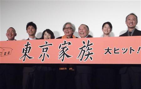 松田ケイジの画像 p1_7