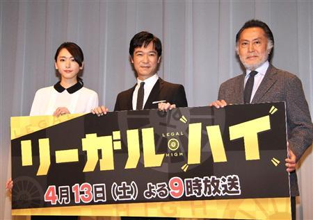 http://www.sanspo.com/geino/images/20130402/oth13040205050020-p1.jpg