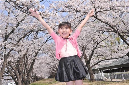 http://www.sanspo.com/geino/images/20130415/oth13041505030010-p2.jpg