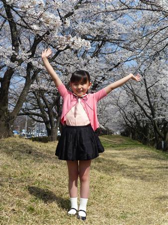 http://www.sanspo.com/geino/images/20130415/oth13041505030010-p3.jpg