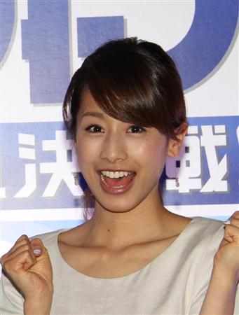 アナウンサーになることを目指していた加藤綾子