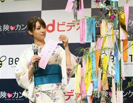 http://www.sanspo.com/geino/images/20130708/oth13070805030013-p1.jpg