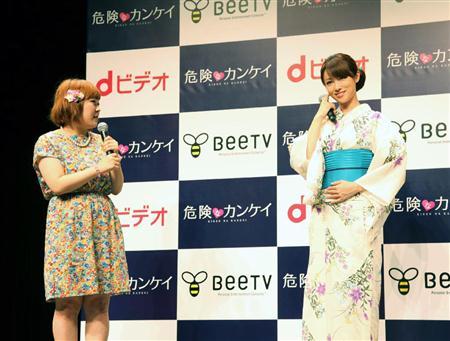 http://www.sanspo.com/geino/images/20130708/oth13070805030013-p4.jpg