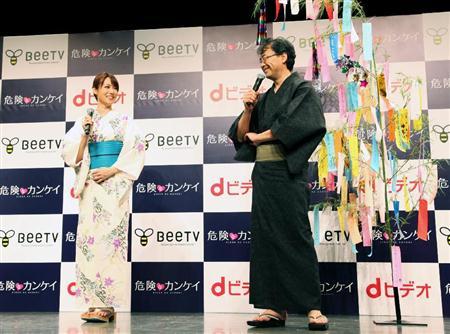http://www.sanspo.com/geino/images/20130708/oth13070805030013-p5.jpg
