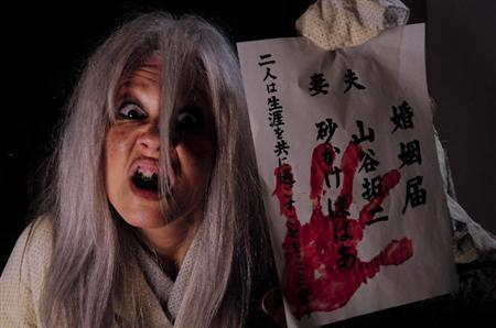 http://www.sanspo.com/geino/images/20130723/oth13072305060008-p4.jpg