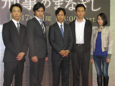 http://www.sanspo.com/geino/images/20130928/oth13092805020011-p1.jpg