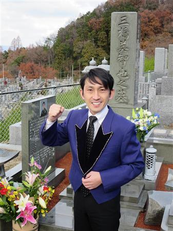 福田こうへいの画像 p1_11
