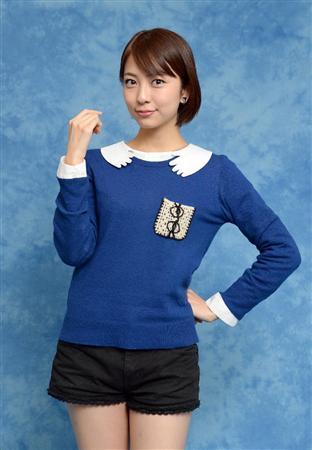 杏 (女優)の画像 p1_30