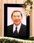 """渡邉有三さん通夜しめやかに…""""教..."""