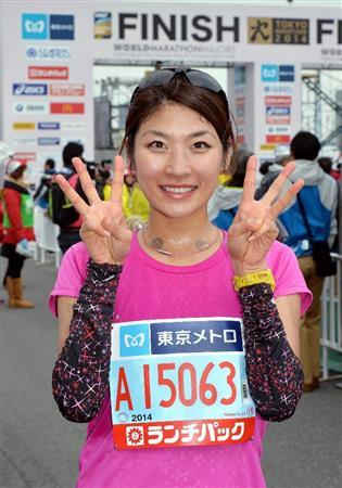 西谷綾子の画像 p1_23