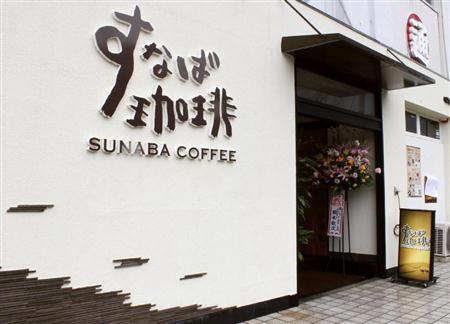 http://www.sanspo.com/geino/images/20140404/sot14040412530003-p1.jpg