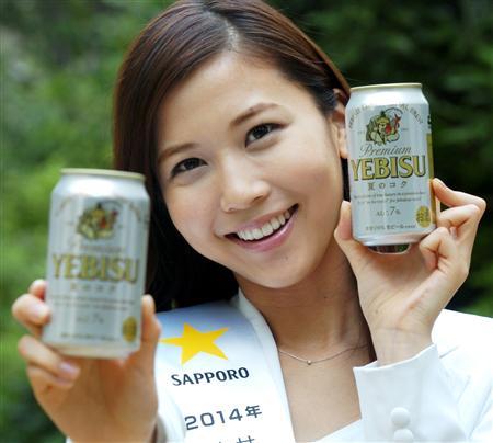 原田ゆか、ビールをPR「ゆったり贅沢に味わって」... 原田ゆか=大阪市浪速区(撮影・渡邊大輔)