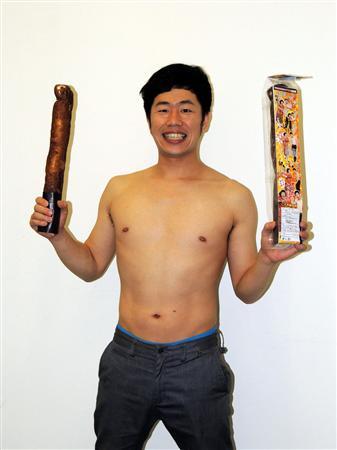 吉田裕 (お笑い芸人)の画像 p1_28